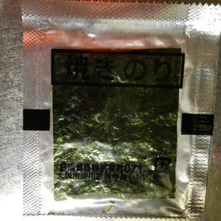 にぼ - 7