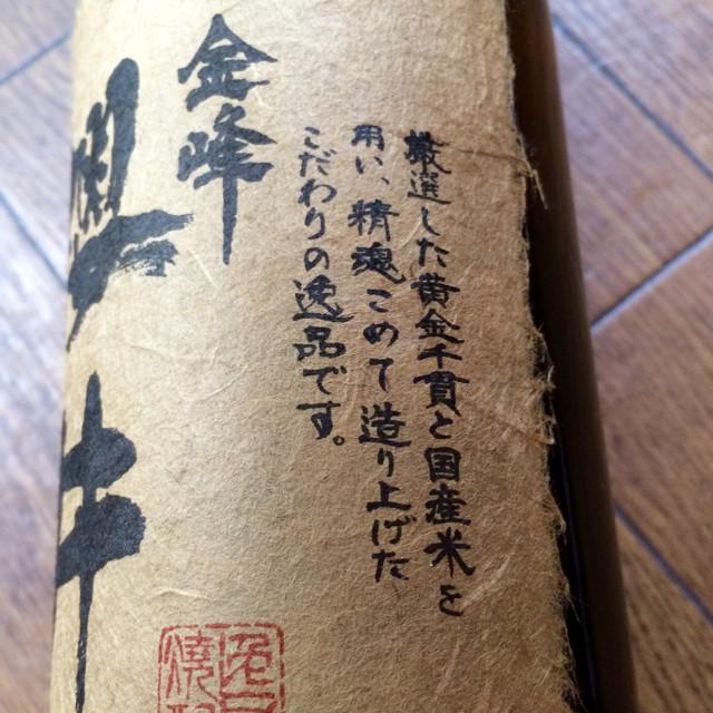 きんぽ - 4