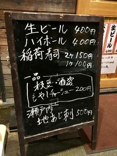みる - 1