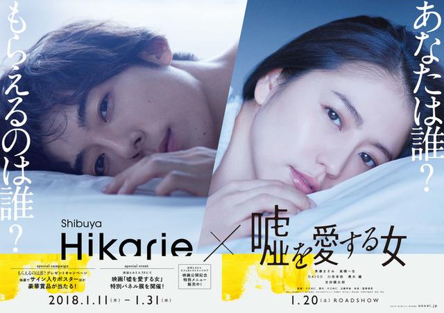 hikarie_201801_fixw_730_hq