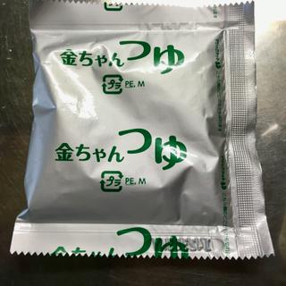 きん - 5