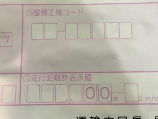しゃけ - 10