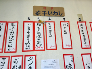 ぱく - 1