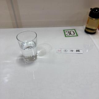 ぴよ - 2