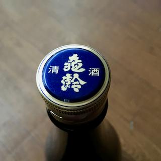 ちょぼ - 4