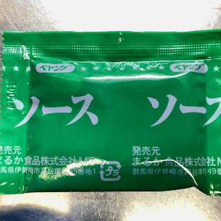 ぺや - 2