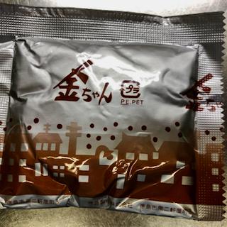 きん - 3