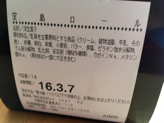 どうじま - 4