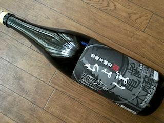 ちょぼ - 1