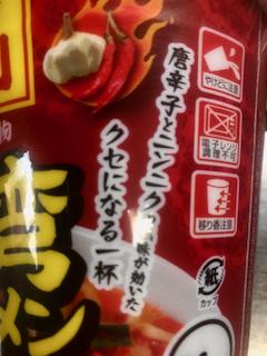 みせ - 2
