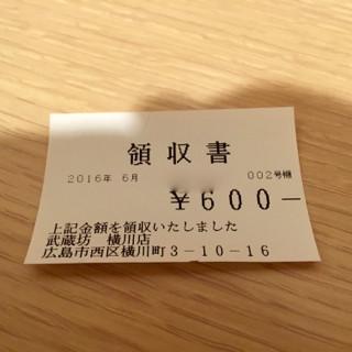 むさしぼ - 4