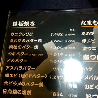 なかち - 11