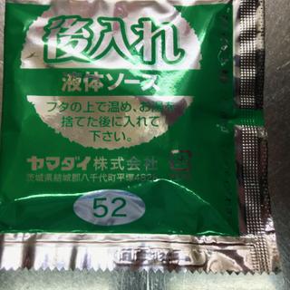 たい - 3