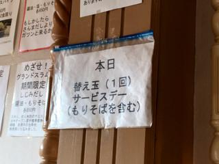 しじみ - 8