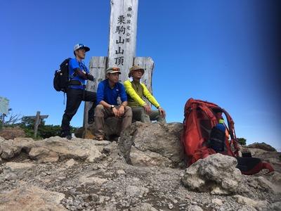 今を生きる14@Mt.Kurikoma