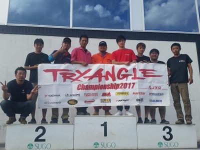 2017 TRYANGLE 東北DV 第3戦
