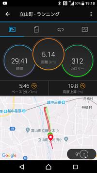 Screenshot_20190319-191822