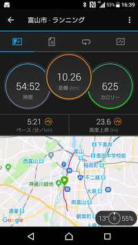 Screenshot_20190310-163920