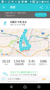Screenshot_20170423-104641