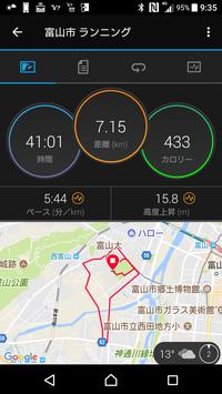 Screenshot_20180426-093503