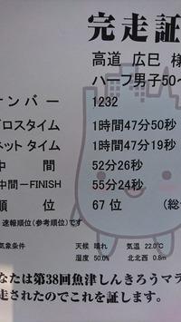 DSC_0014~2