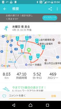 Screenshot_20170419-233445