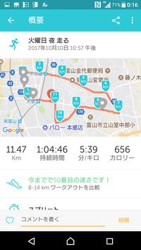 Screenshot_20171011-001641