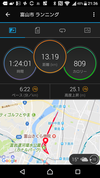 Screenshot_20180418-213618