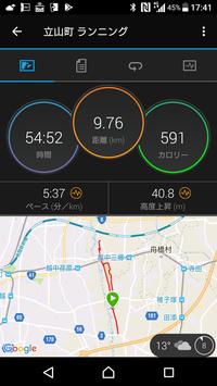 Screenshot_20180417-174104