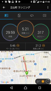 Screenshot_20180420-174322