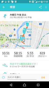Screenshot_20171005-175329