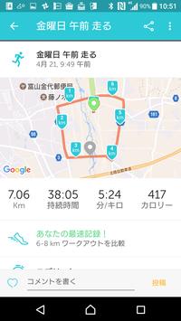 Screenshot_20170421-105134