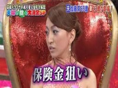 加藤茶の嫁
