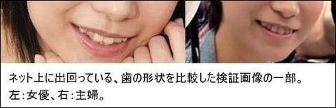 news_1467690893_101