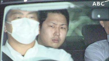 【福井】女児をかばんにいれ、誘拐しようと…23歳無職の男 [無断転載禁止]©2ch.net YouTube動画>2本 ->画像>146枚