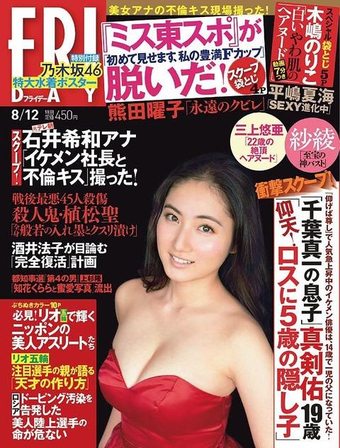 news_1469696915_101