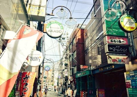 Park_Avenue_Doyama