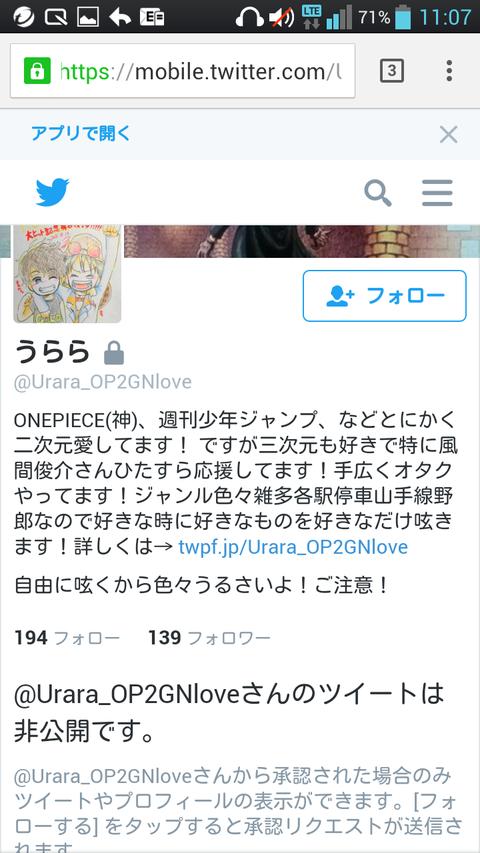 news_1471572953_2101