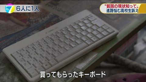 news_1471572953_101