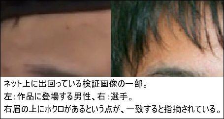 news_1471858663_104