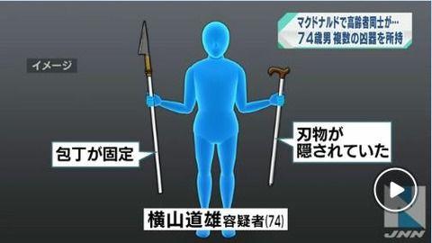 newsplus_1475204608_21201