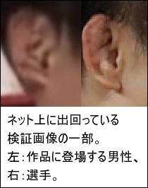 news_1471858663_102