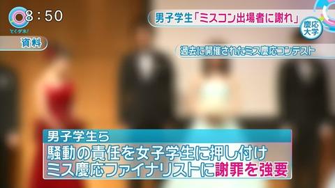 news_1476414091_70301