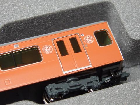PC130078