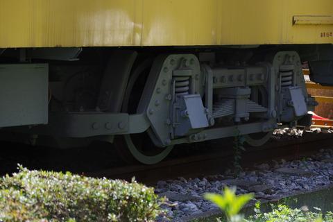 IMGP1264