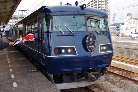 IMGP0557