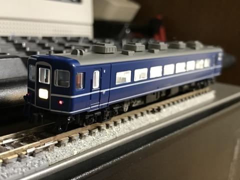 60B549A8-1CE1-4AEA-A5AE-A1297893DC3B