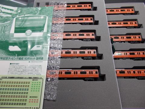 PC130075