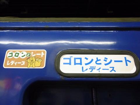 RIMG0142