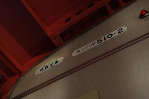 IMGP7726
